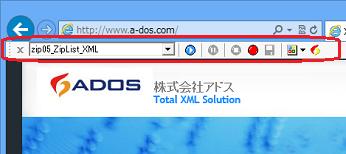 ADOS SiteArc スクリーンショット